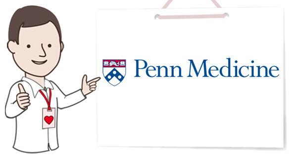 Penn Medicine Sponsors HeartValveSurgery.com