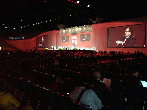 Picture Inside Lectures At American Heart Association Conference