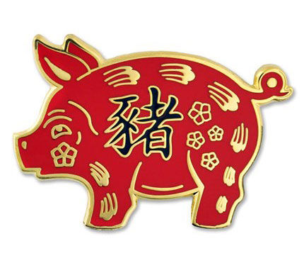 Pig with Chinese Writing