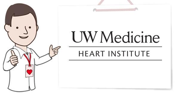 UW Medicine Heart Institute Joins HVS